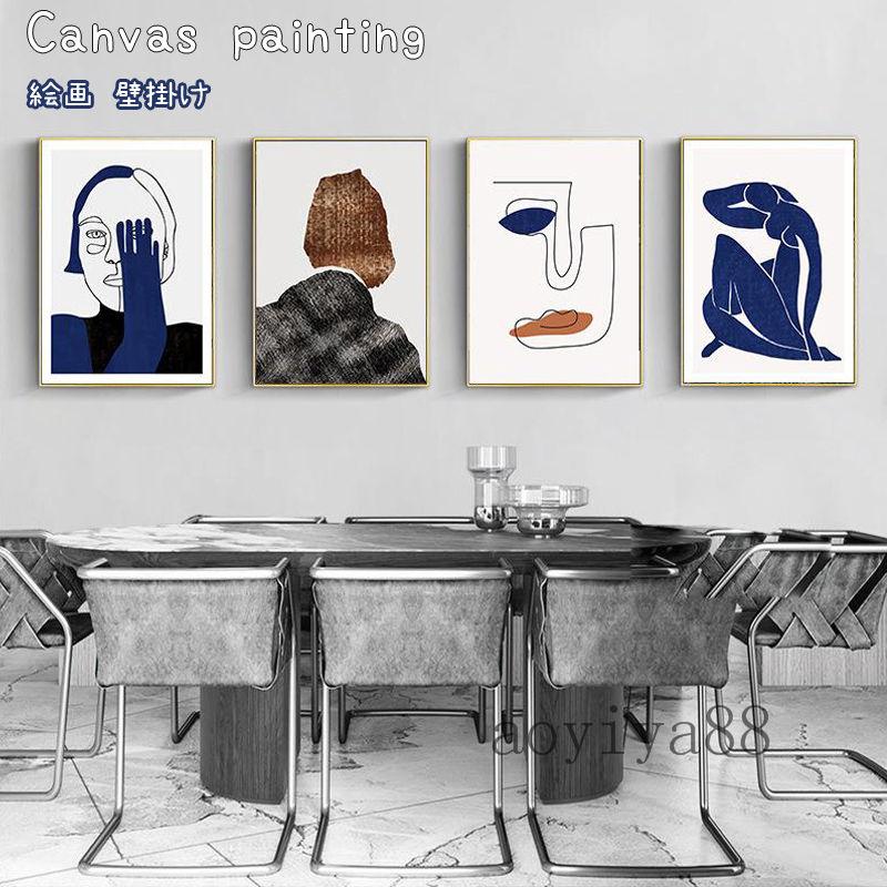 青系 北欧風 絵画 壁絵 パネル入り 壁掛け 抽象的 メーカー公式ショップ 部屋 カンバス 限定モデル モダン アート 飾り ホテル 壁装飾