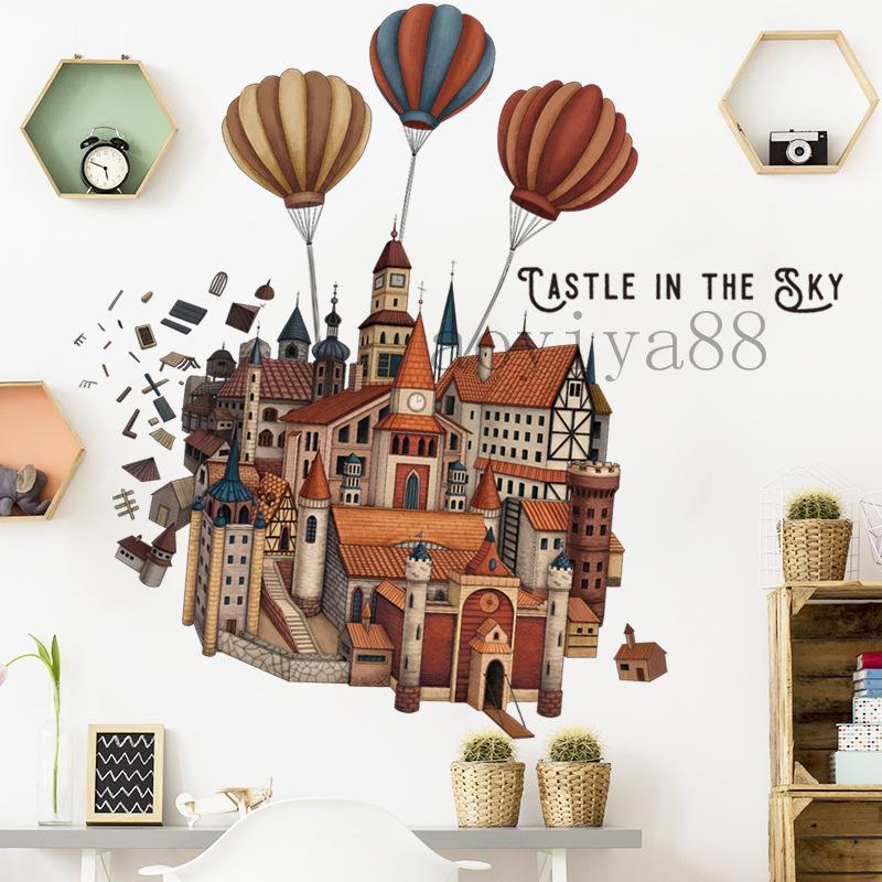 店 ウォールステッカー 剥がして貼る 気球 飛行城 壁装飾 飾り 童心守り はがせる 子供寝部屋 壁紙 可愛い 初売り