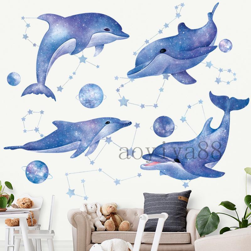海の精霊 鯨 激安通販販売 ウォールステッカー 剥がして貼る 可愛い 部屋飾り 壁紙 童心守り はがせる 特価キャンペーン 壁装飾