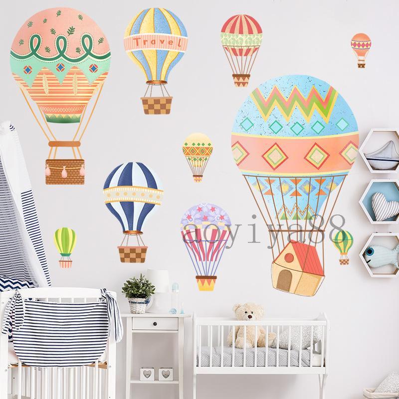 カラフル配色 気球 ウォールステッカー 剥がして貼る キッズ 使い勝手の良い 寝部屋 シール 飾り 幼稚園 卸直営 壁紙 教室