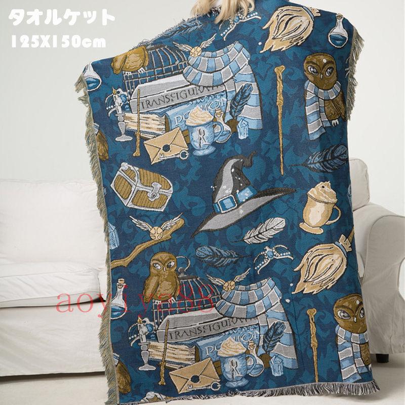 特別セール品 魔法の世界 ソファー毛布 タペストリー ブランケット 掛け布団 心地良い 冷房対策 面白い 保暖 祝日