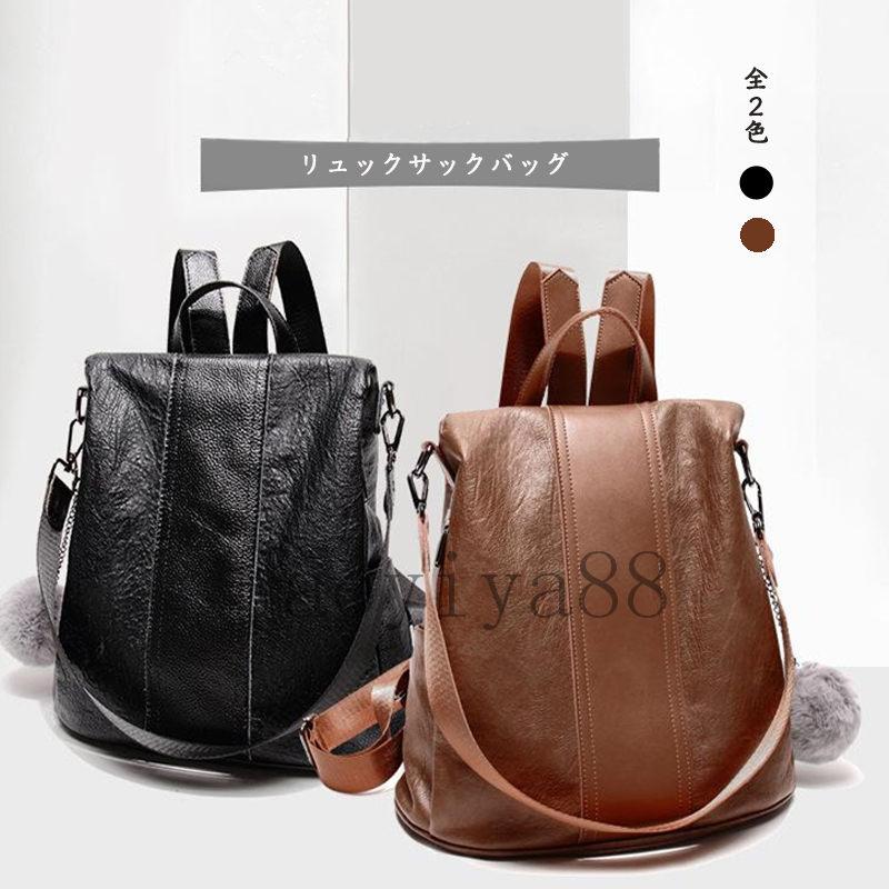 リュック レディース 大容量 チャーム付き 韓国 多機能 簡約 女性用 通勤 2way 世界の人気ブランド 撥水 通学 バッグ 鞄 ショルダーバッグ 激安 ビジネス