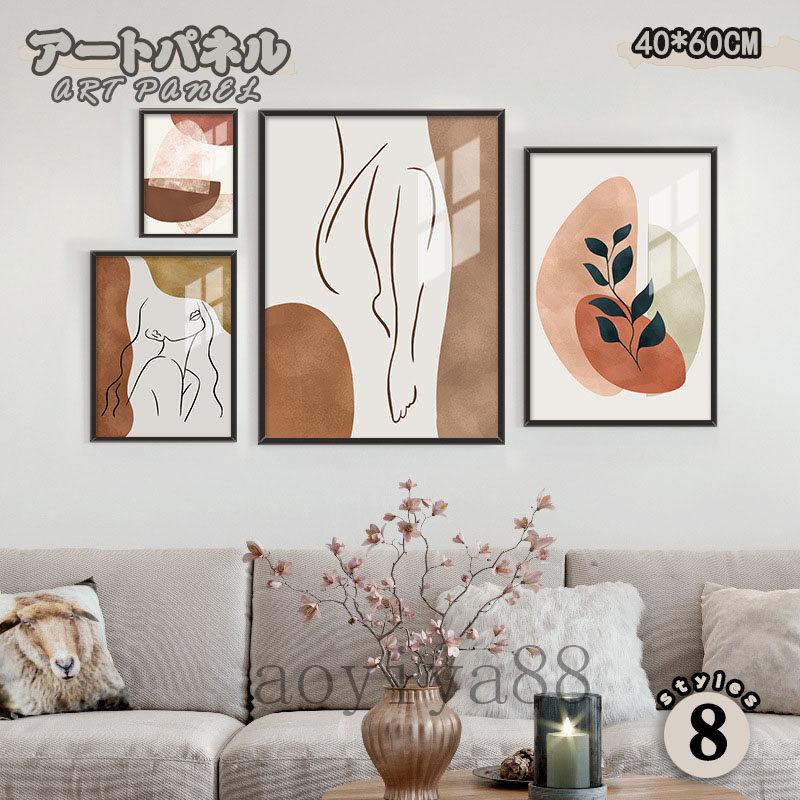 絵 アートフレーム お歳暮 掛絵 アートパネル 壁画 ポスター 絵画 インテリア 取付用金具付き 壁絵 抽象的 送料込 額縁入り ウォールデコ アルミ
