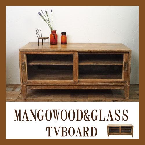 マンゴーウッド&ガラスTVボード