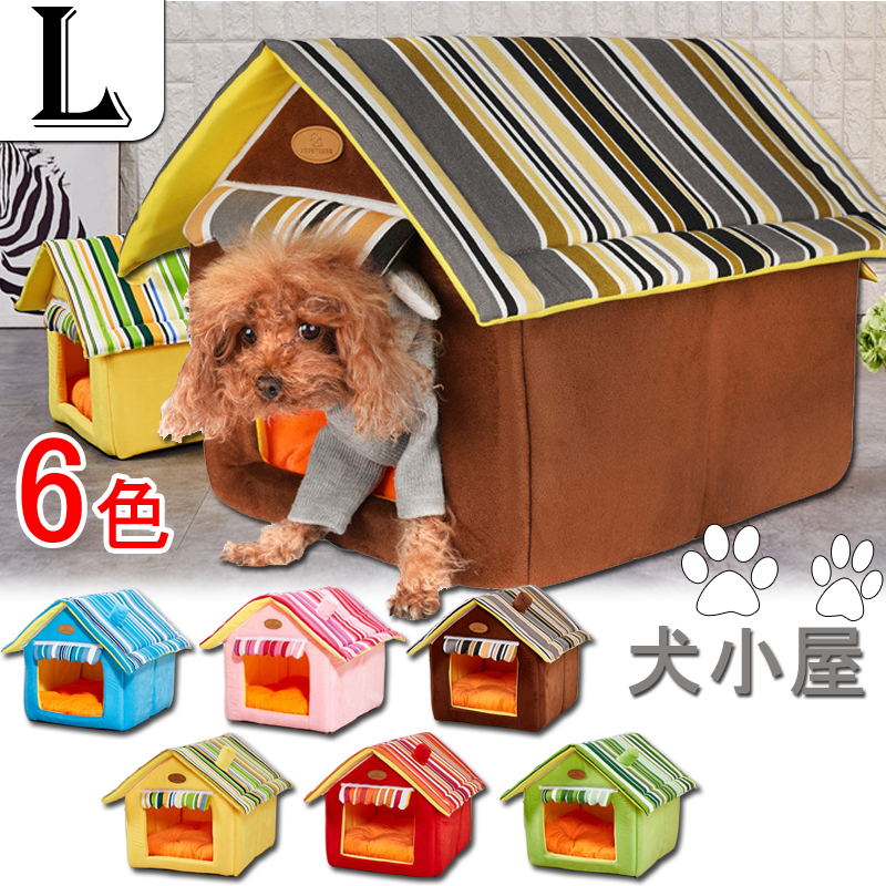 猫用 ペットベッド 犬用 公式 ハウス ペットハウス 冬 取り外して洗えます 小型犬 犬小屋 予約販売 おしゃれ 秋 春 HOUSE PET 室内用 犬 送料無料 猫