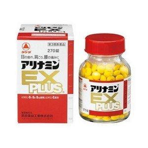 【第3類医薬品】《武田薬品》 アリナミンEXプラス 270錠 (ビタミンB1・B6・B12製剤)