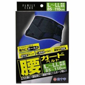 《白十字》 FC腰ガードベルト 男女兼用 L-LL 85cm-110cm(腰廻りサイズ)