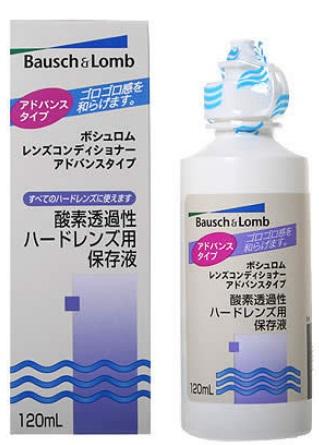 商品 水溶性ポリマー配合の酸素透過性ハードコンタクトレンズ用保存液 ボシュロム レンズコンディショナー 好評受付中 アドバンスタイプ 120ml