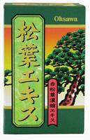 オーサワの松葉エキス 60g 3箱セット送料無料!【smtb-KD】【T8】