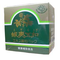 蝦夷五加エキス顆粒パック 1g×60包 3箱セット