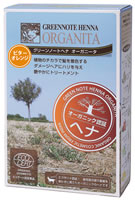 【ムソー】グリーンノートヘナ オーガニータ ビターオレンジ 100g 6箱セット 【P10】 送料無料