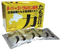 たもぎ茸の力 80ml×30包 2箱セット送料無料【smtb-KD】【P15】