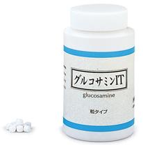 グルコサミンIT 1000粒送料無料(北海道・沖縄県へのお届けは除く)