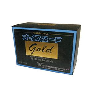 オイスターFゴールド 30袋 2箱セット 【T8】