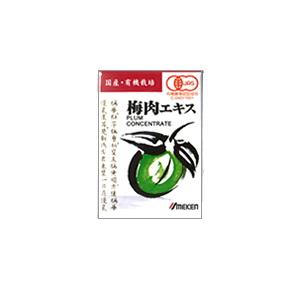 ウメケン梅肉エキス 40g 12箱セット 送料無料!【smtb-KD】