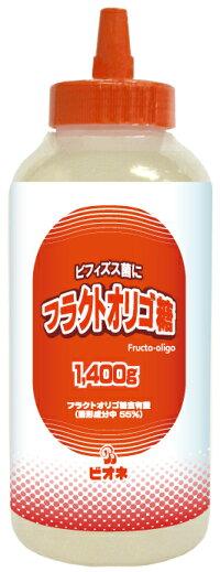 ビオネ フラクトオリゴ糖 1400g 3本セット送料無料(北海道・沖縄県へのお届けは除く)【フラクト オリゴ糖】【P12】