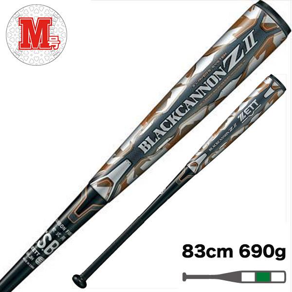 ゼット(ZETT) 一般軟式FRP製バット ブラックキャノンMAX BLACKCANNON (19ss) ブラック 83cm/690g ミドルバランス M号球対応 BCT35923-1900 野球用品