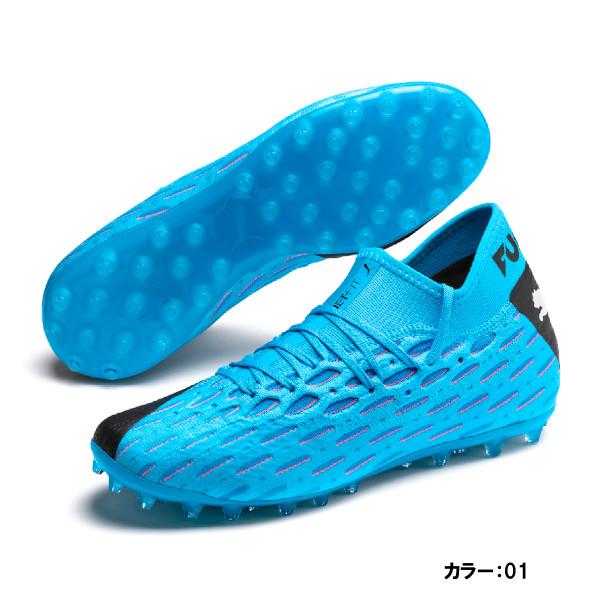 プーマ(PUMA) フューチャー 5.2 NETFIT MG サッカースパイク スパイク メンズ (20ss) Blue-Nrgy Blue-Black-Pink ブルー 105794-01【P10】