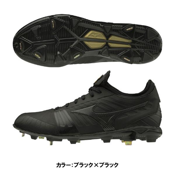 ミズノ(mizuno) ミズノプロ PS2 スパイク (20ss) ブラック×ブラック 2E相当 11gm200000