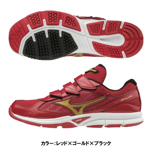 ミズノ(mizuno) ミズノプロ MPグランツトレーナー トレーニングシューズ (20ss) レッド×ゴールド×ブラック 2E相当 11gt190062