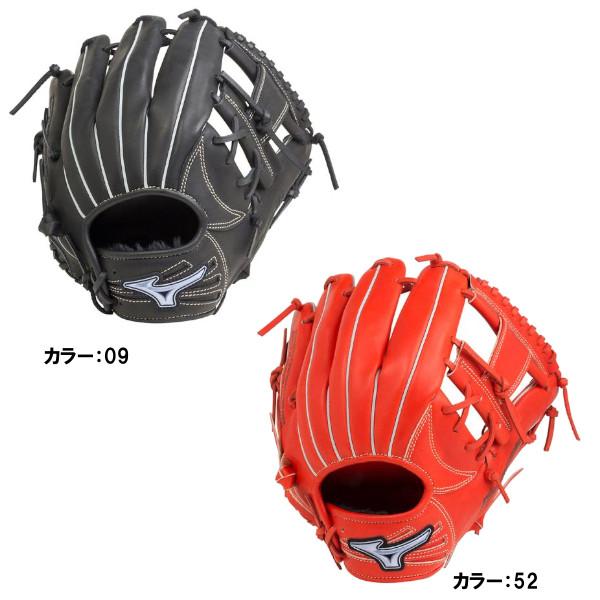 ミズノ(mizuno) 軟式用 ダイアモンドアビリティ 坂本型:サイズ9 グラブ 一般 (19ss) ブラック/スプレンディッドオレンジ 右投げ 1ajgr20723 野球用品