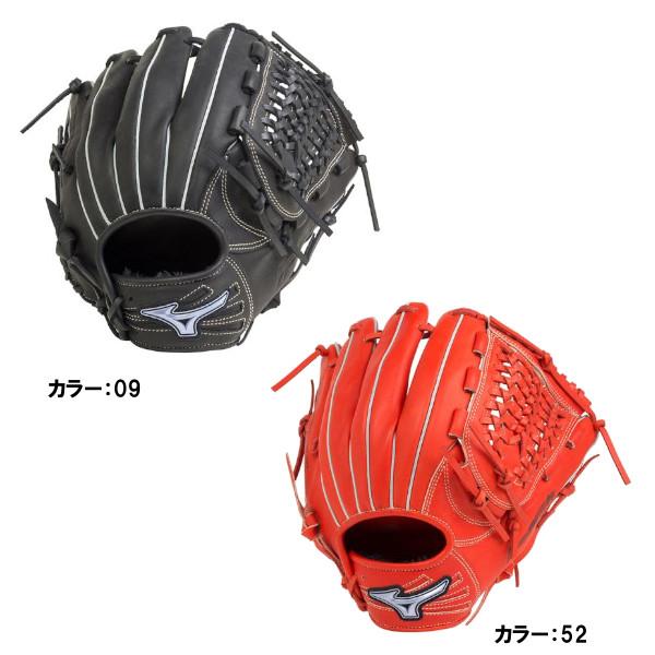 ミズノ(mizuno) 軟式用 ダイアモンドアビリティ 宮崎型:サイズ10 グラブ 一般 (19ss) ブラック/スプレンディッドオレンジ 右投げ 1ajgr20733 野球用品