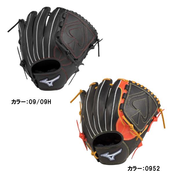 ミズノ(mizuno) ソフトボール用 ファンラップef オールラウンド用:サイズ11 グラブ 一般 (19ss) ブラック/ブラック×スプレンディッドオレンジ 右投げ/左投げ 1ajgs20510 野球用品