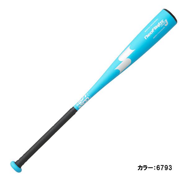 【最大4%OFFクーポン対象】エスエスケイ(SSK) 少年軟式用 ネオフライト RB J バット ジュニア (19aw) ライトブルー×グレー 金属製 sbb5014-6793