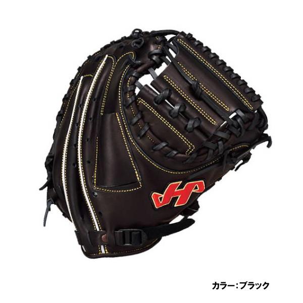 ハタケヤマ(HATAKEYAMA) TH-Jrシリーズ 少年軟式用 キャッチャーミット グラブ ジュニア (19ss) ブラック Bバック th-jr8b-blk