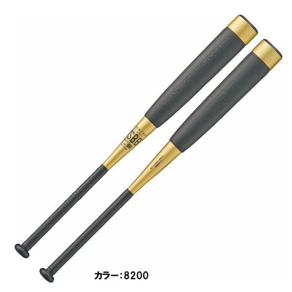 ゼット(ZETT) 少年軟式FRPバット バトルツインST バット ジュニア (20ss) ゴールド 80cm 560g平均 bct70080-8200