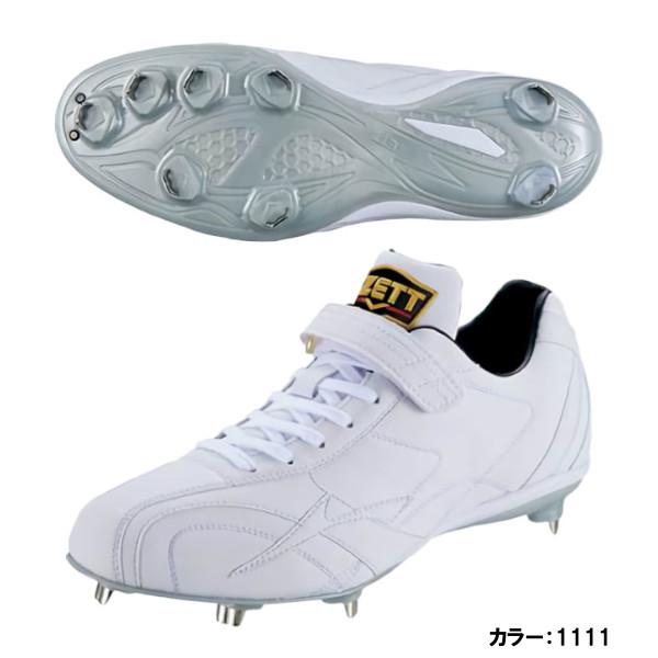 ゼット(ZETT) 埋込 野球スパイク プロステイタス スパイク メンズ (20ss) ホワイト×ホワイト bsr2976wh-1111【白スパイク】
