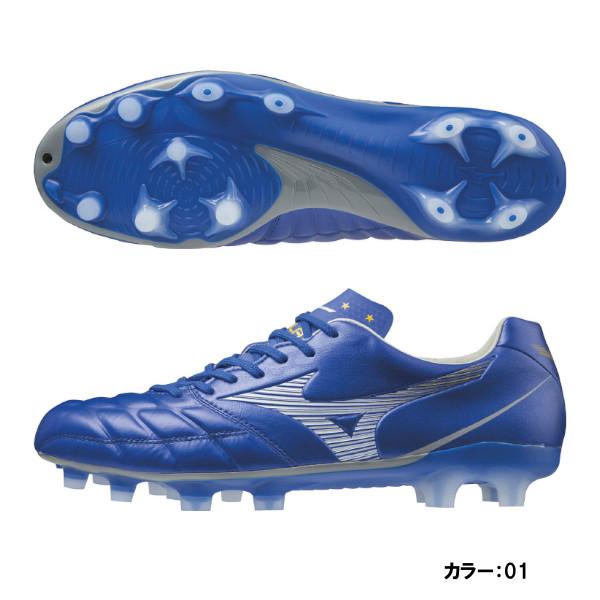 ミズノ(mizuno) レビュラ カップ ジャパン REBULA CUP JAPAN シューズ ユニセックス メンズ レディース (20aw) ブルー/ホワイト 2E相当 幅広 p1ga207001