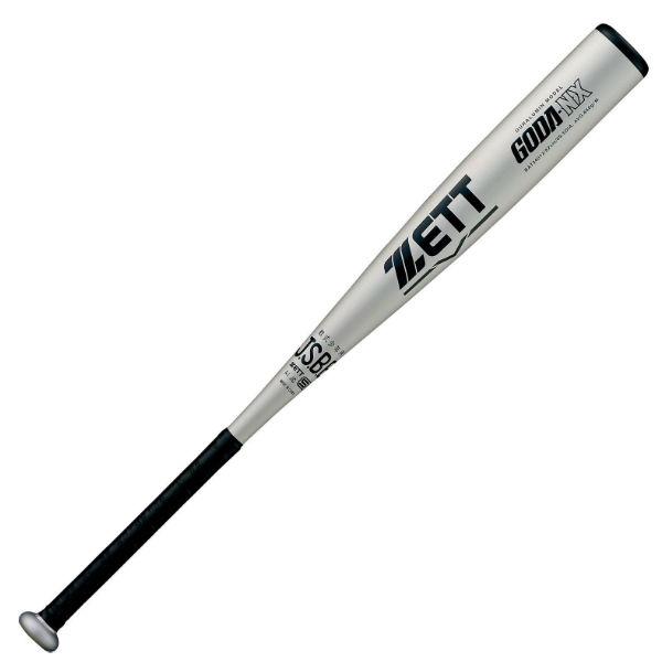 ゼット(ZETT) 野球 軟式バット ゴーダNX (20ss) シルバー 82cm 650g BAT34012-1300