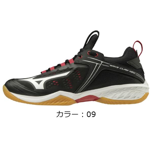 ミズノ(mizuno) ウウエーブクロー NEO シューズ (20SS) ブラック×ホワイト×レッド 71GA207009