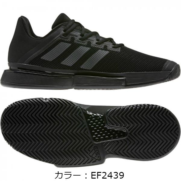 アディダス(adidas) SoleMatch Bounce テニスシューズ (20SS) コアブラック/ナイトメタリック/コアブラック EF2439【SS2006】