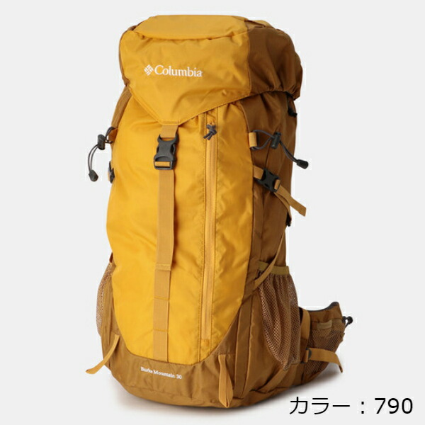 コロンビア(Colombia) バークマウンテン30Lバックパック バッグ (20SS) ブライトゴールド PU8380-790