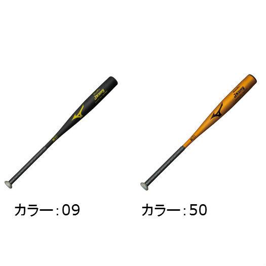 ミズノ(mizuno)硬式野球用バット 【送料無料】 グローバルエリート Jコング 金属製 09:ブラック 50:ゴールド【硬式バット】(16SS)(1cjmh11183)【SS1903】