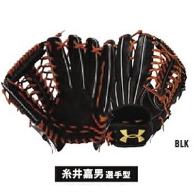 アンダーアーマー(UA)野球グラブ 糸井モデル(硬式右投げ外野手用)ブラック QBB0023-BLK【SS1803】