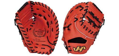 激安人気新品 ハタケヤマ(HATAKEYAMA)軟式野球用一塁手用ミット【送料無料 一塁手】 THシリーズ 一塁手 THシリーズ オレンジ【軟式グラブ】(TH-381V), Confidence:ce811521 --- ejyan-antena.xyz