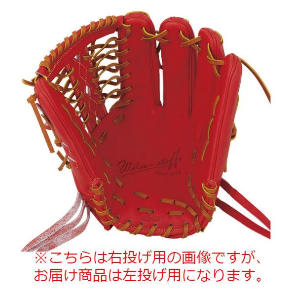 ウイルソン(wilson)W/S 一般硬式野球用 外野手用グラブ(左投げ)(18ss) Eオレンジ WTAHWRD7FR-22 野球用品【ss2003】【P10】