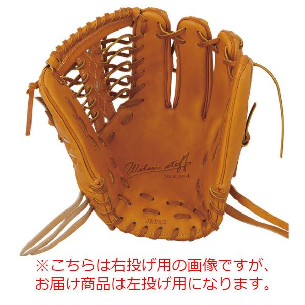 ウイルソン(wilson)W/S 一般硬式野球用 外野手用グラブ(左投げ)(18ss) オレンジタン WTAHWRD7FR-83 野球用品