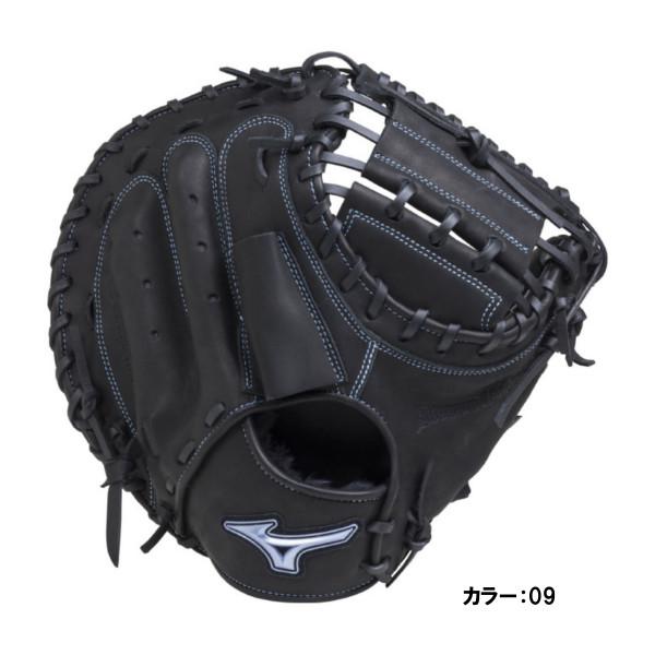 ミズノ(mizuno) ダイアモンドアビリティクロス 軟式用グラブ 捕手用:嶋型 グラブ 一般 (18ss) ブラック 1ajcr18600 野球用品