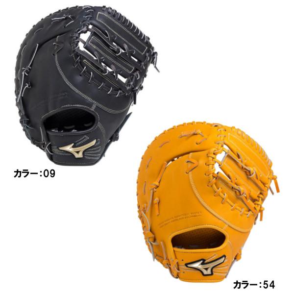 ミズノ(mizuno) グローバルエリート Hselection02 一般軟式用グラブ 一塁手用:TK型 グラブ 一般 (18ss) ブラック/オレンジ 一塁手用 TK型 1ajfr18300