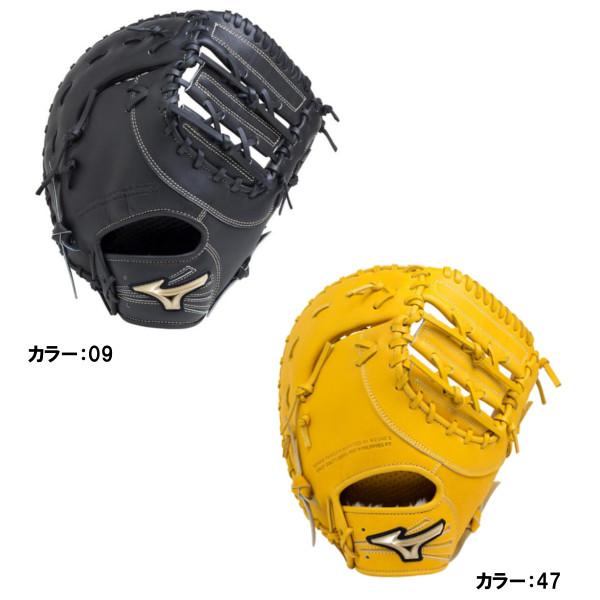ミズノ(mizuno) グローバルエリートRG Hselection02 少年軟式用グラブ 一塁手用:TK型 グラブ ジュニア (18ss) ブラック/ナチュラル 一塁手用 TK型 1ajfy18300