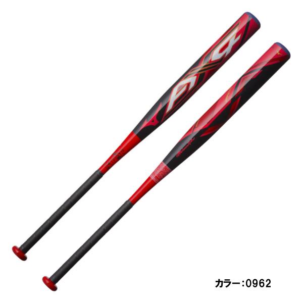 ミズノ(mizuno) ソフトボール用FRP製 3号ゴムボール用 AX4 バット 一般 (18ss) ブラック×レッド FRP製 85cm 平均740g 1cjfs30785
