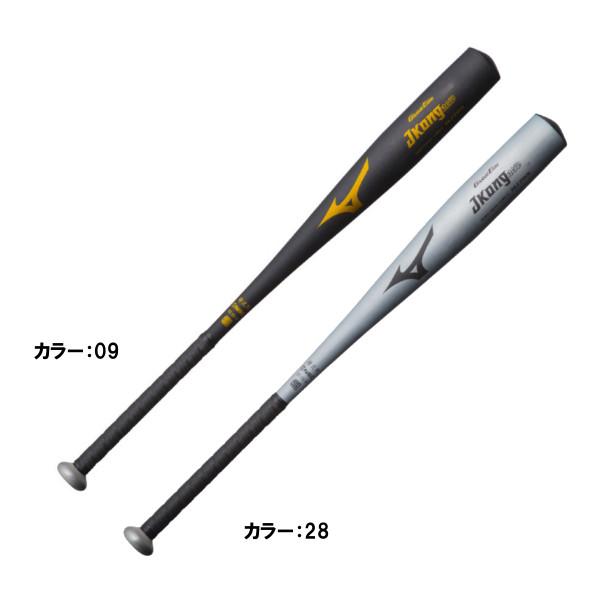 ミズノ(mizuno) 硬式用金属製 JKong aero バット 一般 (18ss) ブラック/ブルーシルバー 金属製 83cm 平均900g以上 1cjmh11483