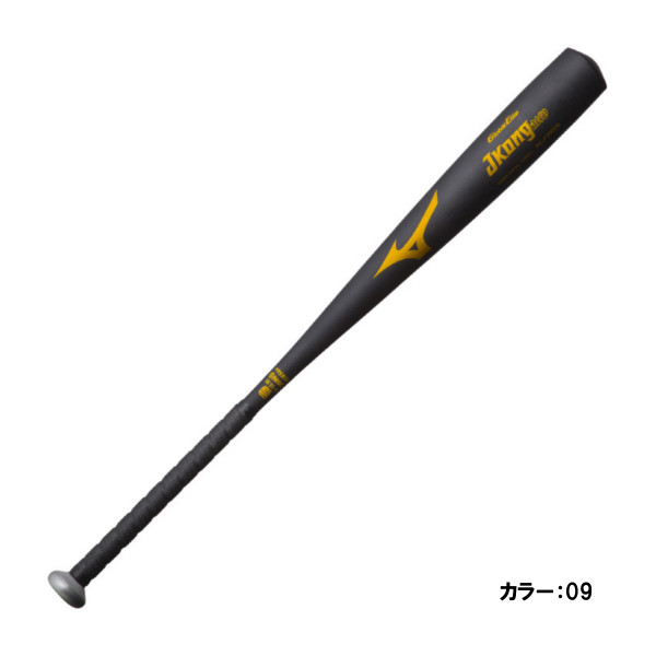 ミズノ(mizuno) 中学硬式用金属製 JKong aero バット ジュニア (18ss) ブラック 金属製 83cm 平均740g 1cjmh61183