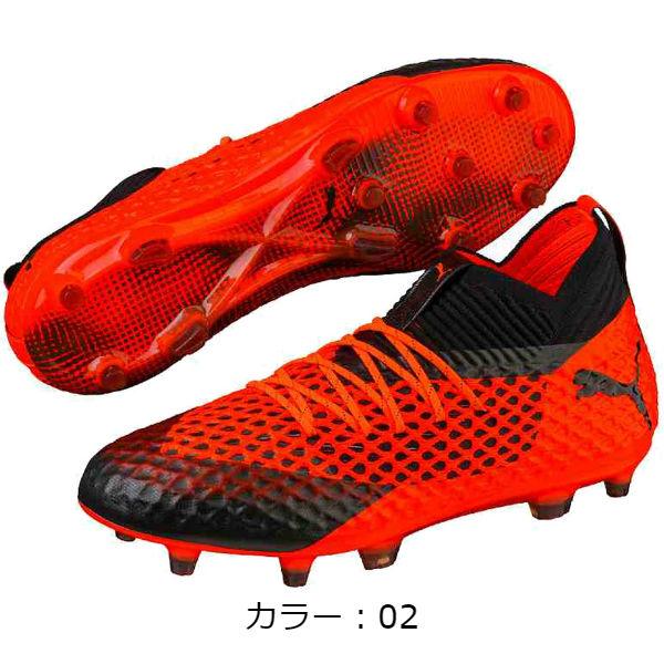 プーマ(PUMA) フューチャー 2.1 NETFIT FG/AG サッカースパイク (18FW) ショッキングオレンジ 104812-02