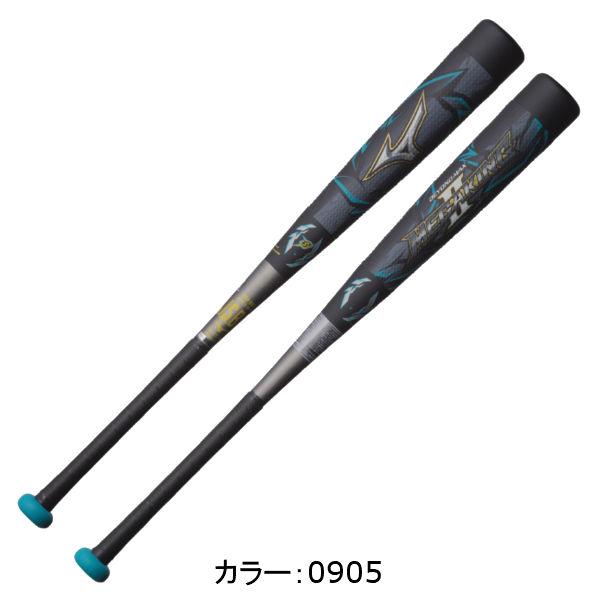 ギガキング 一般 (1CJBR13483) MIZUNO FRP製 ビヨンドマックス 野球 ミズノ 軟式バット