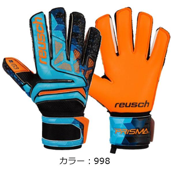 ロイシュ(reusch) プリズマ プライムG3 LTD キーパーグラブ (18SS) ブルー/ブラック/ショッキングオレンジ 3870035-998 野球用品